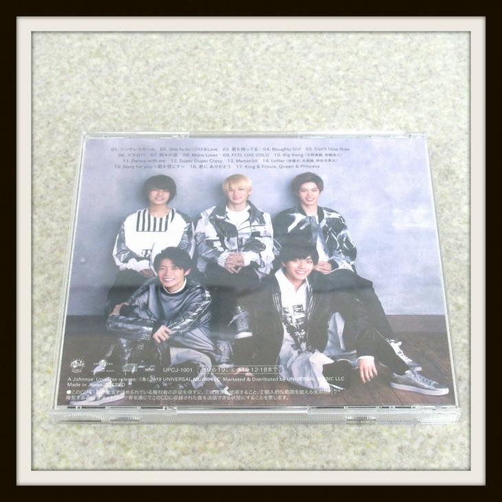 King & Prince 1stアルバム King & Prince 通常盤
