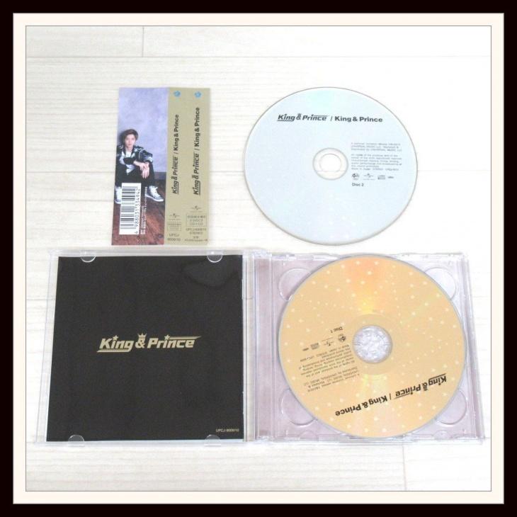 King & Prince 1stアルバム King & Prince 初回限定盤3