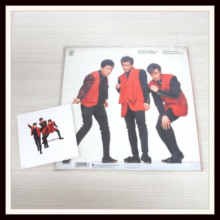 少年隊 PARTY CD2