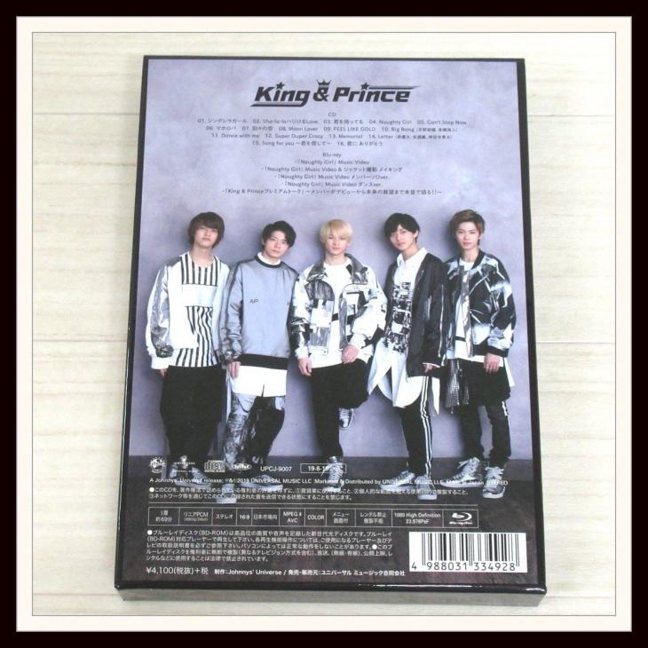 King & Prince 1stアルバム King & Prince 初回限定盤 A