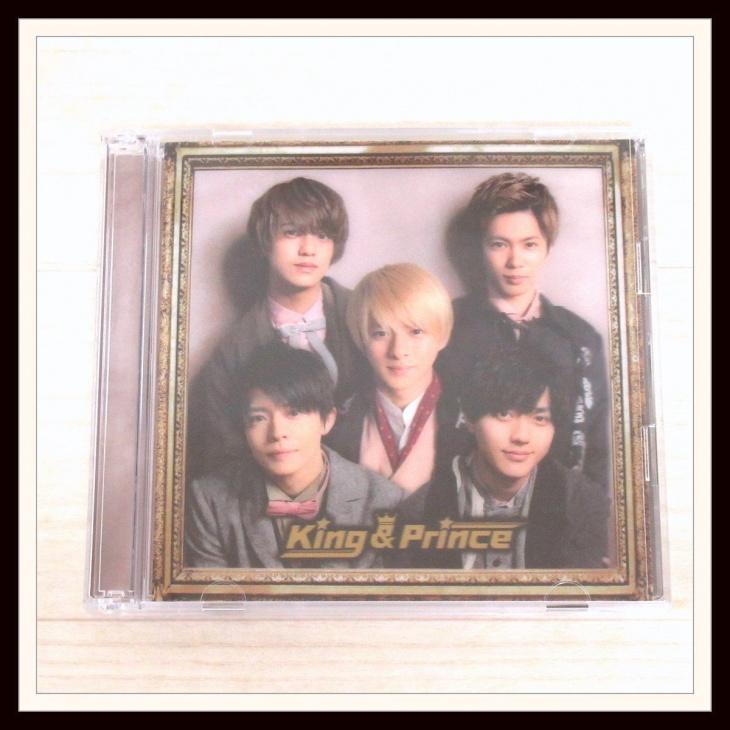 King & Prince 1stアルバム King & Prince 初回限定盤B
